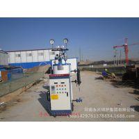 50公斤立式30KW电蒸汽锅炉