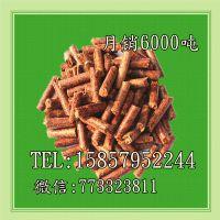 木屑颗粒 锅炉生物能源 生物颗粒锅炉生物燃料颗粒