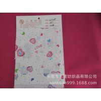 SK-0233#现货直销全棉卡通爱心+点点印花幼儿园被套床单面料
