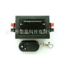 单色无线调光器 射频RF3键 黑色LED无线低压控制器 单路调光开关