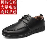 订做棉鞋大码男士透气鞋皮鞋加绒休闲工鞋保暖地摊夜市工厂家批发