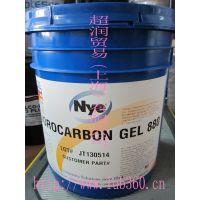 供应美国原装进口NYE Fluorocarbon Gel 800GR-1 润滑脂
