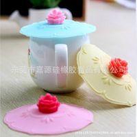 硅胶保温杯盖 防漏密封杯盖 蝴蝶结隔热硅胶杯盖