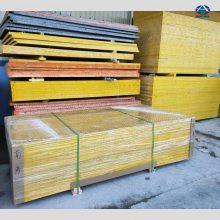 云南造纸厂污水处理格栅 洗车店玻璃钢格栅盖板价格 汽车配件工具店用的38厚格栅