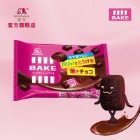 森永BAKE烘培巧克力124g 日本原装进口零食食品喜糖(代可可脂)