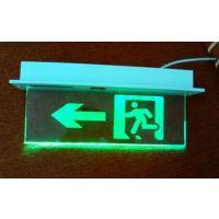 出口指示牌导光板,亚克力吊牌灯导光板,EXIT 导光板,应急灯导光板生产厂家