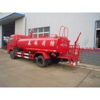 红色5方消防洒水车现货15897612260
