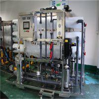 广州超纯水设备,大型家电用水纯水设备,高浓度废水处理设备