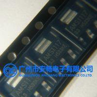AMS1117 1A低压差稳压器LDO