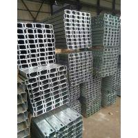 天津供应槽钢镀锌槽钢