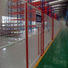 广州机场仓储间隔网保税区专用分隔护栏场区隔断围栏网供应