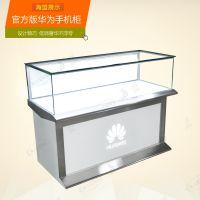 款华为手机柜台官方华为体验台不锈钢展示柜台厂家直销
