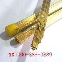 竹菱单孔铜管 2.2*400长 打孔机配件 电极管 穿孔机铜管