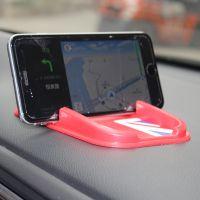 汽车双卡多功能防滑垫 带停车卡功能 号码手机导航支架