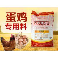 中草药蛋鸡预混料 中药增蛋 蛋鸡高峰期长 加深蛋黄颜色