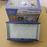 供应龙权 25瓦 LED 带灯口的 厂房灯 工矿灯 4(6525)