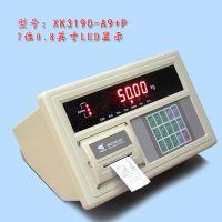 耀华XK3190-A9 P地磅打印仪表,地磅显示器带打印功能
