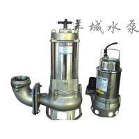 羊城牌|不锈钢潜水泵|KF-315|广州羊城水泵|清远水泵