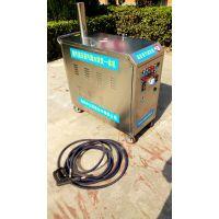 中久批发燃气移动式蒸汽洗车机/节水环保蒸汽洗车机