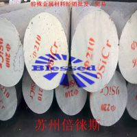 9SiCr合金钢 材质9SiCr圆钢