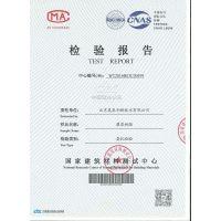 河南郑州灌浆树脂胶 微细裂缝灌缝胶厂家直销