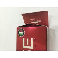 高档面膜盒定制,化妆品纸盒盒子,广州包装厂家