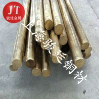 Hpb62-0.8铅黄铜价格