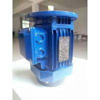 全新方形二级能效IE2电机IE2-90S-4-1.1KW/B5上海泗泾大量现货直供