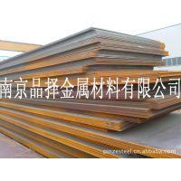 南京地区南京钢材市场低合金中板报价