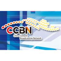 2017中国国际广播电视信息网络展览会(CCBN)