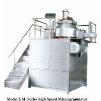 江苏制粒机厂家,制粒机价格,高效湿法制粒机哪家好