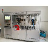 合肥雄强XQ-5558农用车电子手油门电信号检测设备