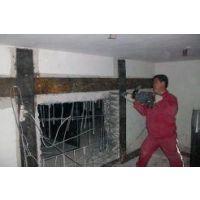 海淀区温泉镇窗户扩大粘钢加固/承重墙墙锯开门加固68680026