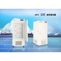 -86℃158L立式超低温冰箱【博科BDF-86V158】
