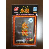 直销江阴市高温蒸煮食品袋,凤爪真空包装袋,可免费设计版面/金霖