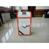 【供应电锅炉】家用智能变频采暖专用电锅炉 民用电加热水暖锅炉