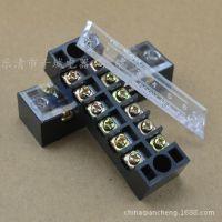 厂家直销TB-1506接线端子排 接线柱 固定式接线端子 6位接线排