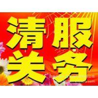 专注代理香港进口灯饰/灯具/灯管到内地清关包税门到门服务公司