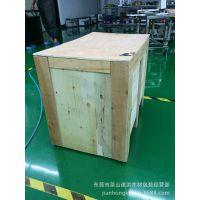 木箱、出口木箱、包装箱、熏蒸木箱、免熏蒸木箱、花格木箱