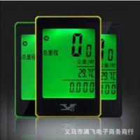 YS/有盛 触屏防水自行车码表 山地车码表 骑行装备单车配件码表