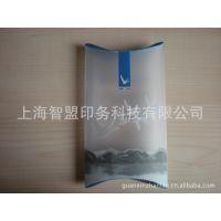 供应PVC盒 PVC彩盒 PVC食品盒 各种PVC彩盒 彩盒印刷加工