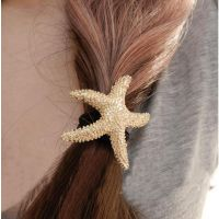 欧美时尚街拍 镀金海星发圈 Ebay速卖通敦煌货源 ALQF2014097