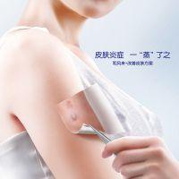 日本进口 和风来改善皮肤套餐 虎杖传说多功能膏/多功能粉