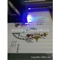 印机 客厅木板装饰画万能打印机价格数码印刷机 木板画万能打