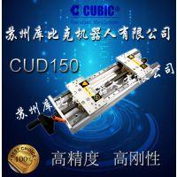 手动检测滑台 手动滑台厂家 小型滑台 CUD150手动滑台价格
