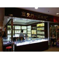 供应江苏盛强铝型材展示柜展柜
