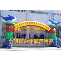 福州/江西/南昌/山东/济南海洋空飘气球/鲨鱼鲸鱼乌龟海豚海星章鱼气球气模/充气海气模