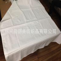 订购高档全棉台布 斜纹台布 纯棉桌布 台布面料