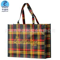 无纺布袋定做 无纺布手挽袋 覆膜袋 环保购物袋订制 深圳工厂