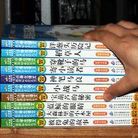 班主任推荐小学生一二年级课外书彩图注音版畅销少儿书籍正版图书